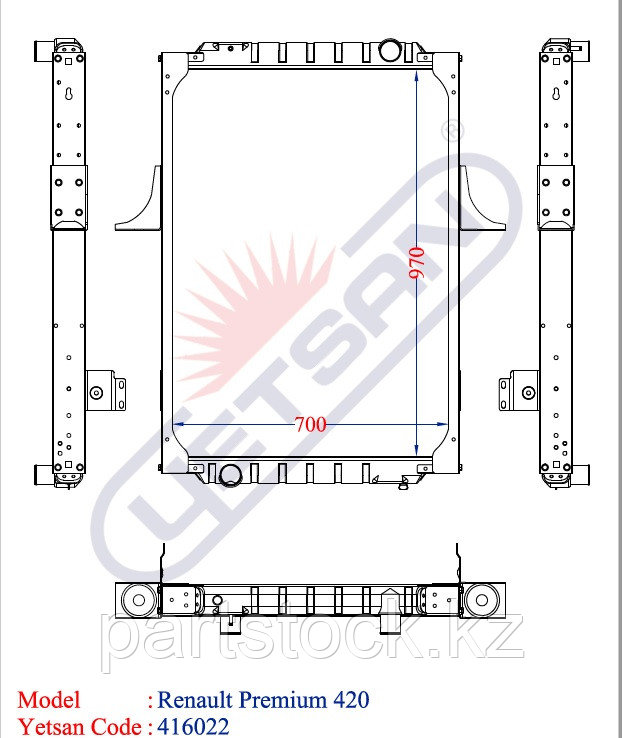 Радиатор водяной  970 x 700 x 50 на / для RENAULT, РЕНО, YETSAN 416022
