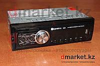 Автомагнитола 1DIN Element-5 328, радио, MP3, Bluetooth, AUX, фото 1