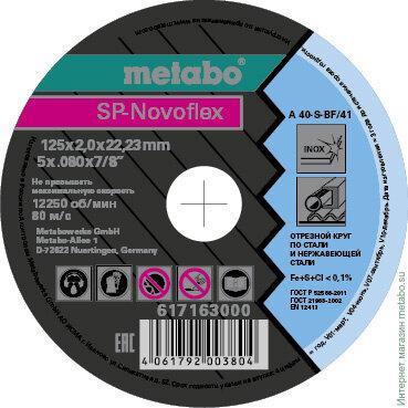 Отрезной диск Metabo SP-Novoflex 150x2.0x22,23 мм INOX, BF 41