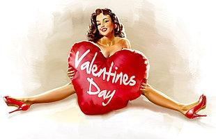 Акция в честь дня всех влюблённых!