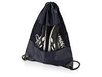 Рюкзак-мешок Вспомогательный, темно-синий