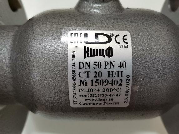 Кран шаровый стальной фланцевый LD Ду32 Ру40 (Пр-во Россия), фото 2