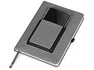 Блокнот Pocket 140*205 мм с карманом для телефона, серый, фото 2