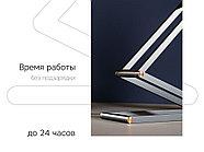Rombica LED Transform, темно-синий, фото 9