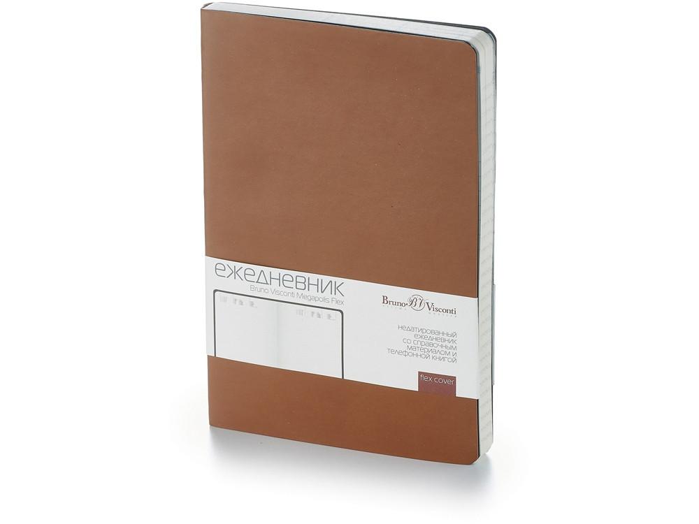 Ежедневник А5 недатированный Megapolis Flex, светло-коричневый