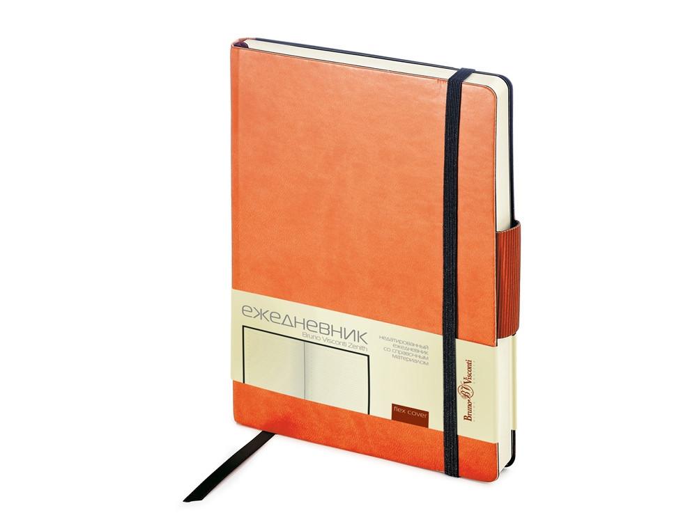 Ежедневник А5 недатированный Zenith, оранжевый