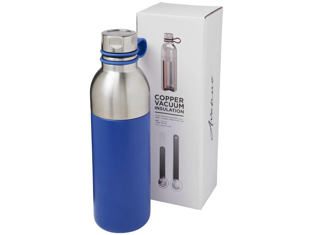 Медная спортивная бутылка с вакуумной изоляцией Koln объемом 590 мл, cиний