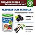 Белково-витаминный коктейль для спортсменов, фото 8