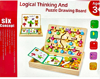 Доска для логического развития и обучения