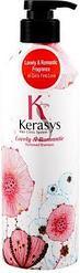 Шампунь для волос Романтик Lovely & Romantic Perfumed Shampoo, Kerasys 600 мл