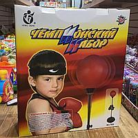 Набор для бокса на стойке напольный 7555В
