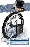 Система телеинспекции G.Drexl 5030 Color