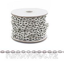 Цепь алюминиевая, 8,3х5 мм