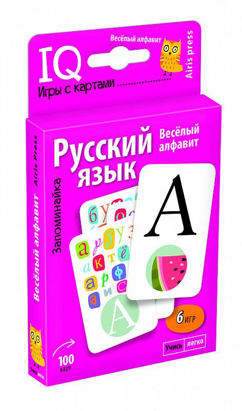 IQ игры с картами Русский язык