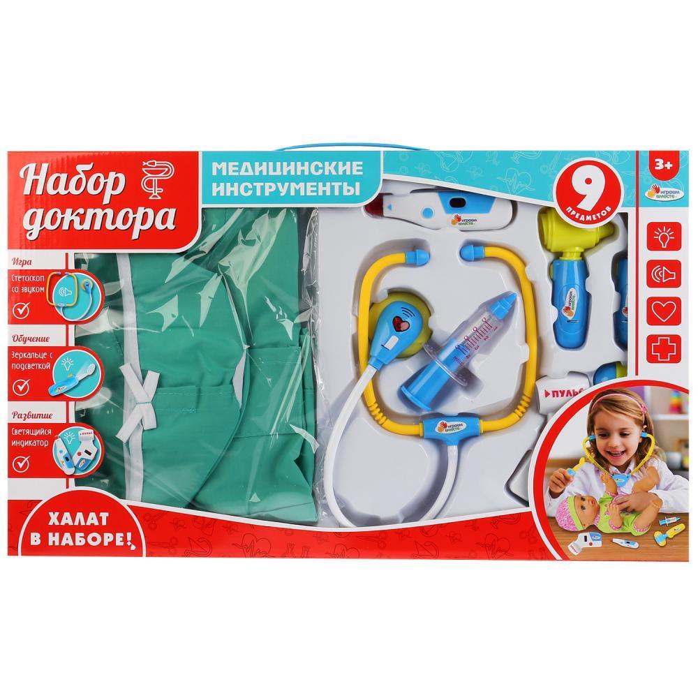 """IV. Тематический игровой набор доктора """"Медицинские инструменты"""", 9 предметов"""
