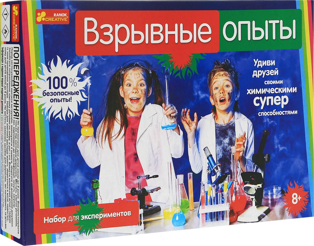 Ranok 12114023 Научные игры: Взрывные опыты