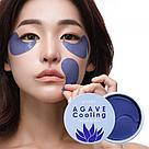 Патчи под глаза с экстрактом агавы Petitfee Agave Cooling Hydrogel Eye Mask, фото 2