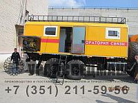Передвижная лаборатория связи Камаз 43118-3078-24