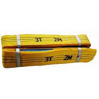 Строп GS текстильный 3т,2м