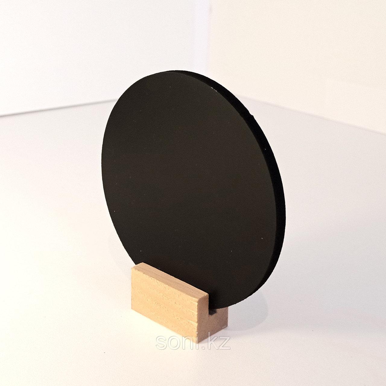 Ценник меловый, круглый d90, на деревянной подставке