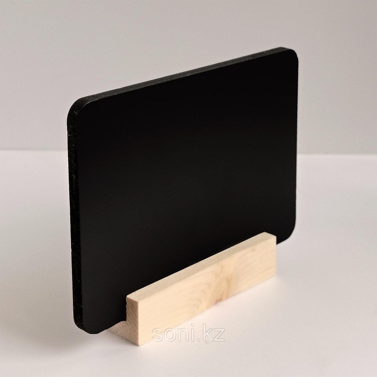Ценник меловой 130х90мм, на деревянной подставке