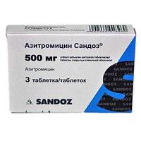 Азитромицин 500 мг №3 капсулы Сандоз