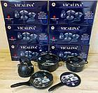 Набор посуды Vicalina 9 предметов, фото 2