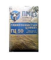 Цемент глиноземистый ГЦ-50
