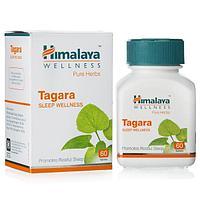 Тагара (Himalaya) натуральное снотворное, 60 таблеток