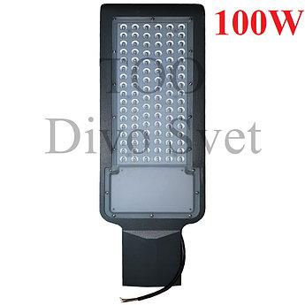 Много диодный светильник LED 100W (стандарт серия), консольный уличный, светодиодный. Фонарь для уличного осв.