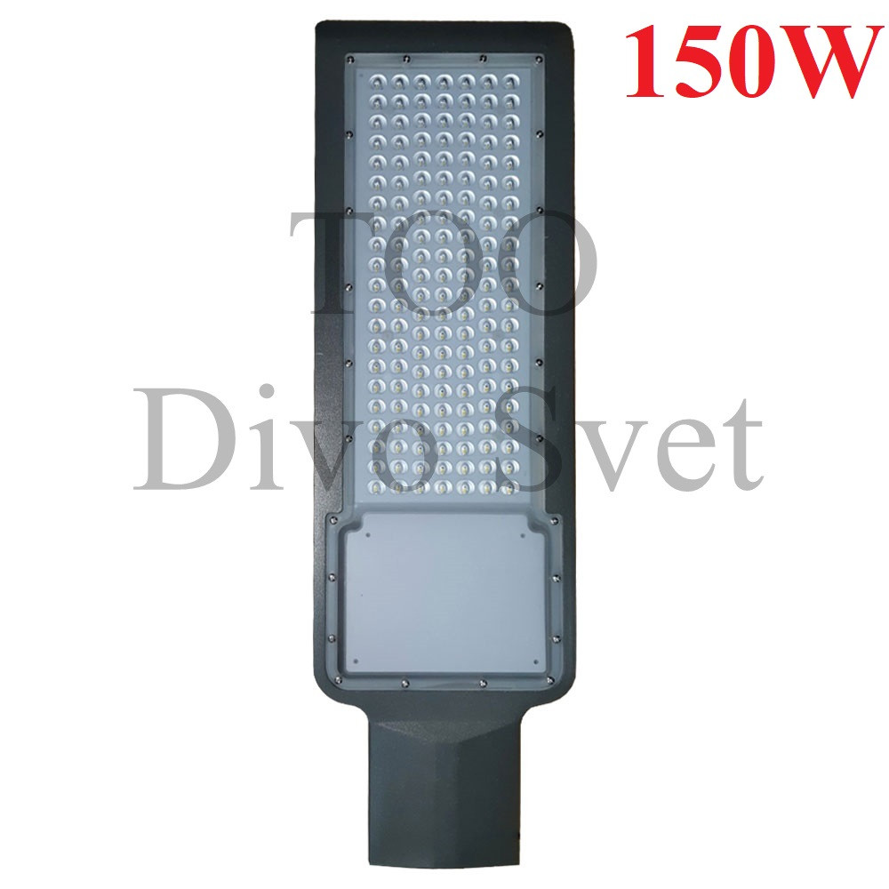 Светодиодный светильник 150w (СТАНДАРТ СЕРИЯ) консольный, уличный, много диодный. Светильники 150Вт