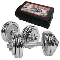 Набор хромированных гантелей в кейсе York Fitness 15 кг