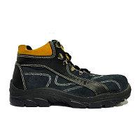 Ботинки GS 090
