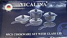 Набор посуды Vicalina 9 предметов, фото 5