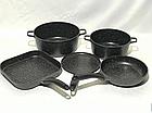 Набор посуды Vicalina 9 предметов, фото 3