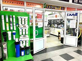 Фото магазинов