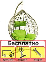 "Подвесное Кресло-Кокон ""Ariana"" (Доставка Сборка)"