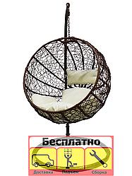 Подвесное Кресло-Кокон Karin (Доставка Сборка)
