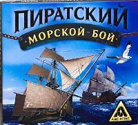 """Стратегическая игра """"Пиратский. Морской бой"""" 4438861"""