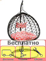 "Подвесное Кресло-Кокон ""Venice"" (Доставка Сборка)"