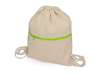 Рюкзак-мешок хлопковый Lark с цветной молнией, натуральный/зеленое яблоко