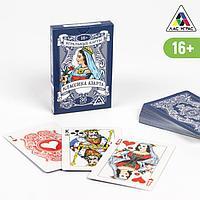 Игральные карты «Классика азарта», 36 карты