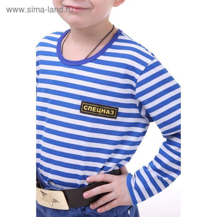 """Детский костюм военного """"ВДВ"""", тельняшка, голубой берет, ремень, рост 128 см - фото 2"""