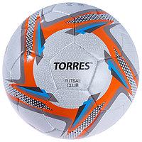 Мяч футзальный Torres Futsal Club, F30384/F30064, размер 4, 32 панели, PU, ручная сшивка