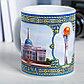 Кружка «Астана», 300 мл, фото 2