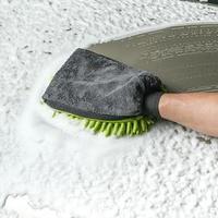 Варежка для мытья и полировки CARTAGE, 25x19 см, двухсторонняя, зелено-серая