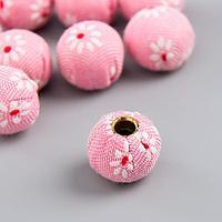"Декор для творчества ""Шарик с цветочком на розовом"" (набор 10 шт) 1,5х1,5 см"