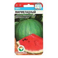 """Семена Арбуз """"Мармеладный"""", 7 шт"""