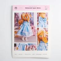 Интерьерная кукла 'Банни', набор для шитья 21 x 0.5 x 29.7 см