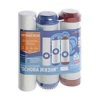 Комплект картриджей ITA Filter, 3-х ступенчатый, антижелезо-2